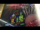 Вести Москва В московском метро открылась выставка посвященная 455 летию храма Василия Блаженного