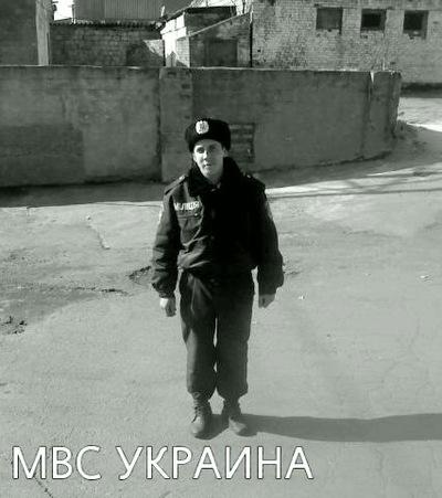 Ярик Мирошник, 8 июля 1994, Черкассы, id218280667