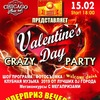 Crazy Valentine Day Party