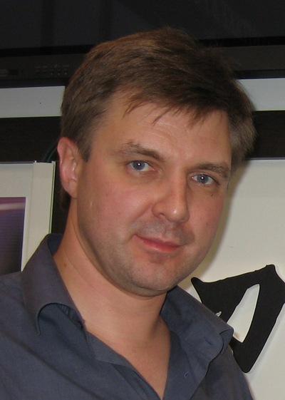 Алексей Герасименко, 1 марта 1969, Харьков, id187352681