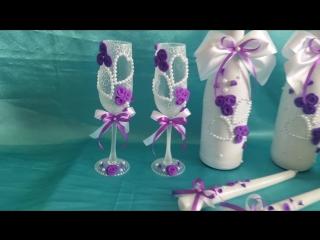 Аксессуары в фиолетовом цвете