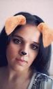 Мария Мхитарян фото #16