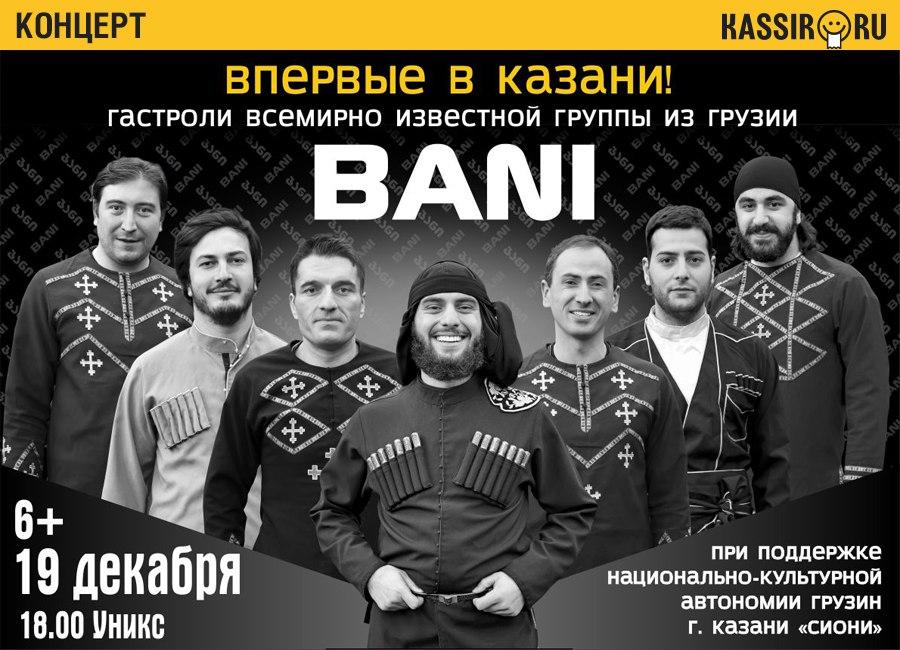 KASSIR RU в КАЗАНИ Розыгрыши Билеты Анонсы