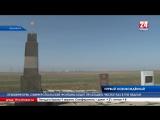 Армянск отметил 74-ю годовщину со дня освобождения от немецко-фашистских захватчиков