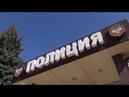 В Донецке правоохранители по «горячим следам» раскрыли разбой