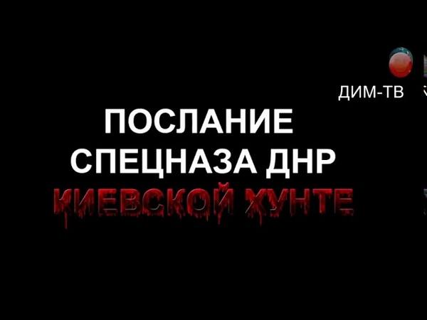 С 23 ФЕВРАЛЯ ГЕРОЯМ ДНР И ЛНР ПОСВЯЩАЕТСЯ