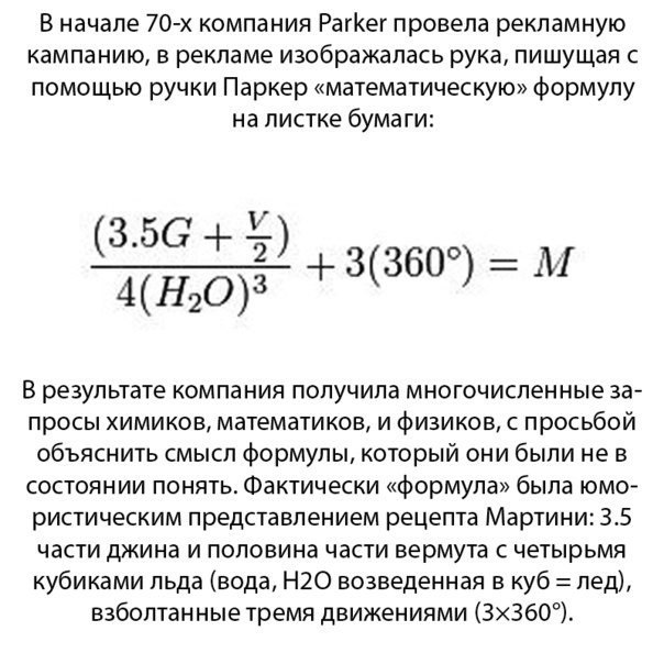 http://cs543104.vk.me/v543104524/194a8/2y2uDaJj3yA.jpg