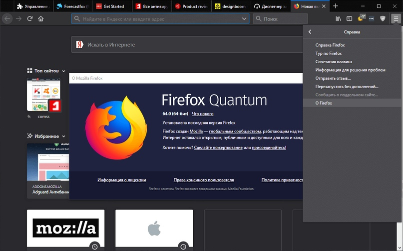 Фонд mozilla и firefox квантовый компьютер браузер? Firefox png.