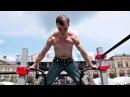 ТОЛЬКО НАВЕРХ (воркаут/workout Владимир Садков, видео Lina D'Ville)
