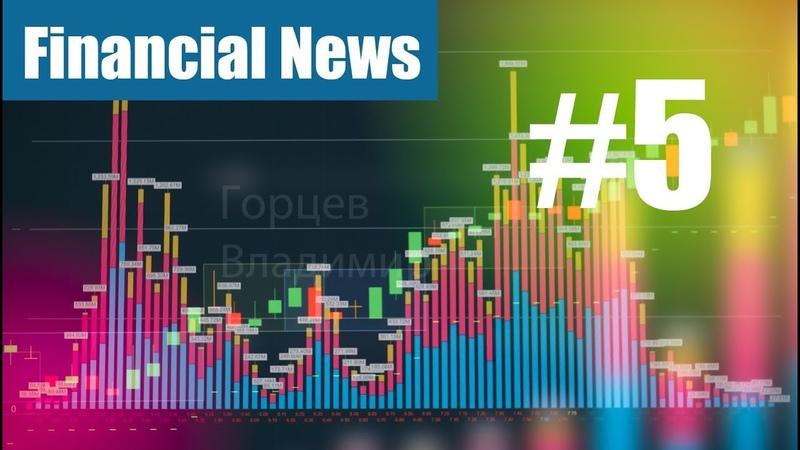 FX опционы большой бонус от Alpari и саммит трейдеров