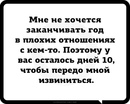 Елена Попова фото #26