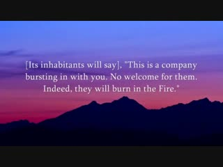 Sh.Muhammad al-Luhaidan 49:64.