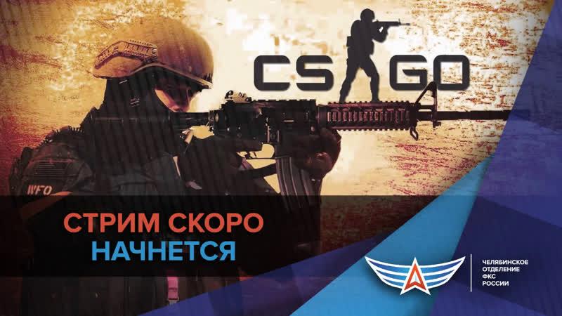 Counter-Strike: Global Offensive INVASIVE.FY vs DedicateD | Финал отборочного этапа МГТУ на ВКСЛ | bo3 @lekcignito