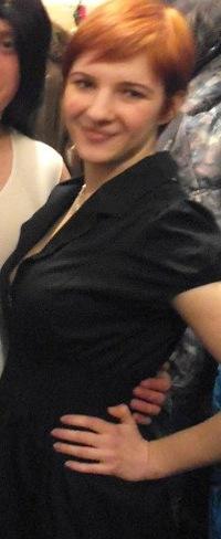 Лиза Молинар, 6 июля , Ровно, id165305115