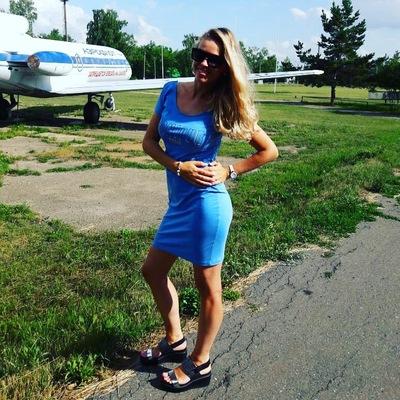 Oksana Pashkovskaya