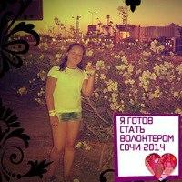 Ксения Трусова, 12 июня , Самара, id145102154