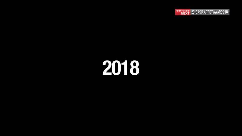 [VIDEO] 181128.MTN.2018 ASIA ARTIST AWARDS.BTS.