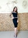Элина Минязева фото #2