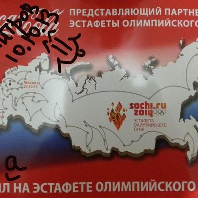 Евгения Лебедева, 17 ноября , Дмитров, id9120099