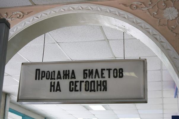Милая вывеска=)