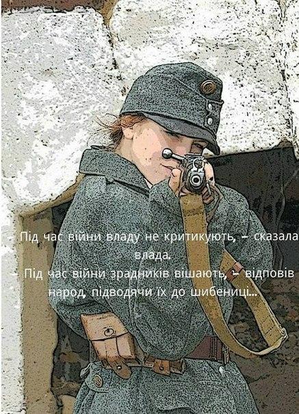 СБУ задержала боевика по прозвищу Хорт, готовившего теракты в Одессе - Цензор.НЕТ 4988