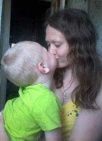 Виктория Проценко, 23 июля , Харьков, id23409731