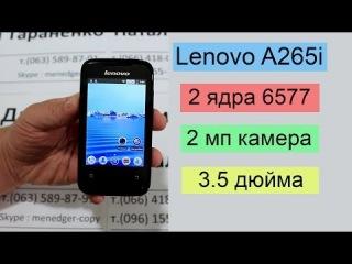 """Lenovo A269i . 2 ���� MTK 6572 . 3.5 """" �����. 256 �� ��� . 2 �� ������ .������ � ����"""