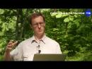 Как обманывает наука (Познавательное ТВ, Артём Войтенков)