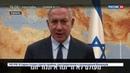 Новости на Россия 24 Справиться с гуманитарной катастрофой в Сирии могут помочь деньги которые тратились на Белых касок