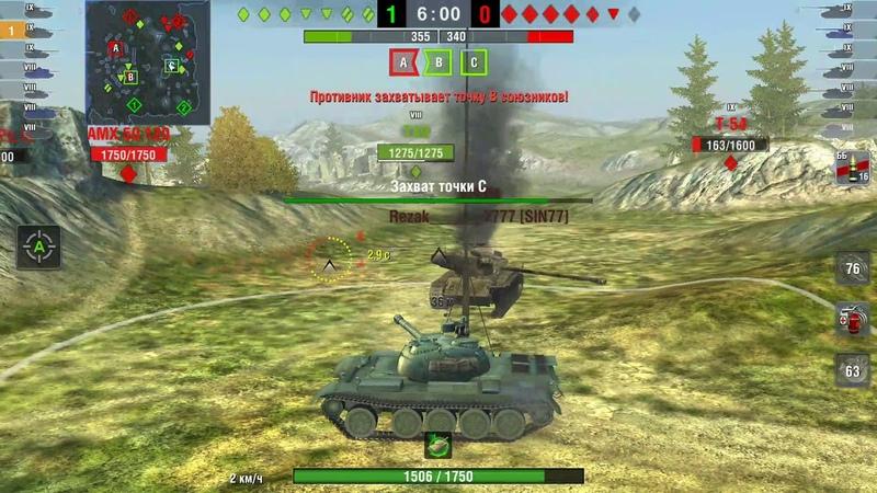 Wot blitz WZ-120 тащит,мастер,не плохой дамаг.UBRA