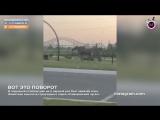 Мегаполис - Вот это поворот - Ханты-Мансийск