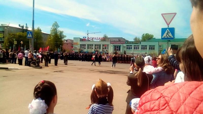 9 мая День Победы г балабаново