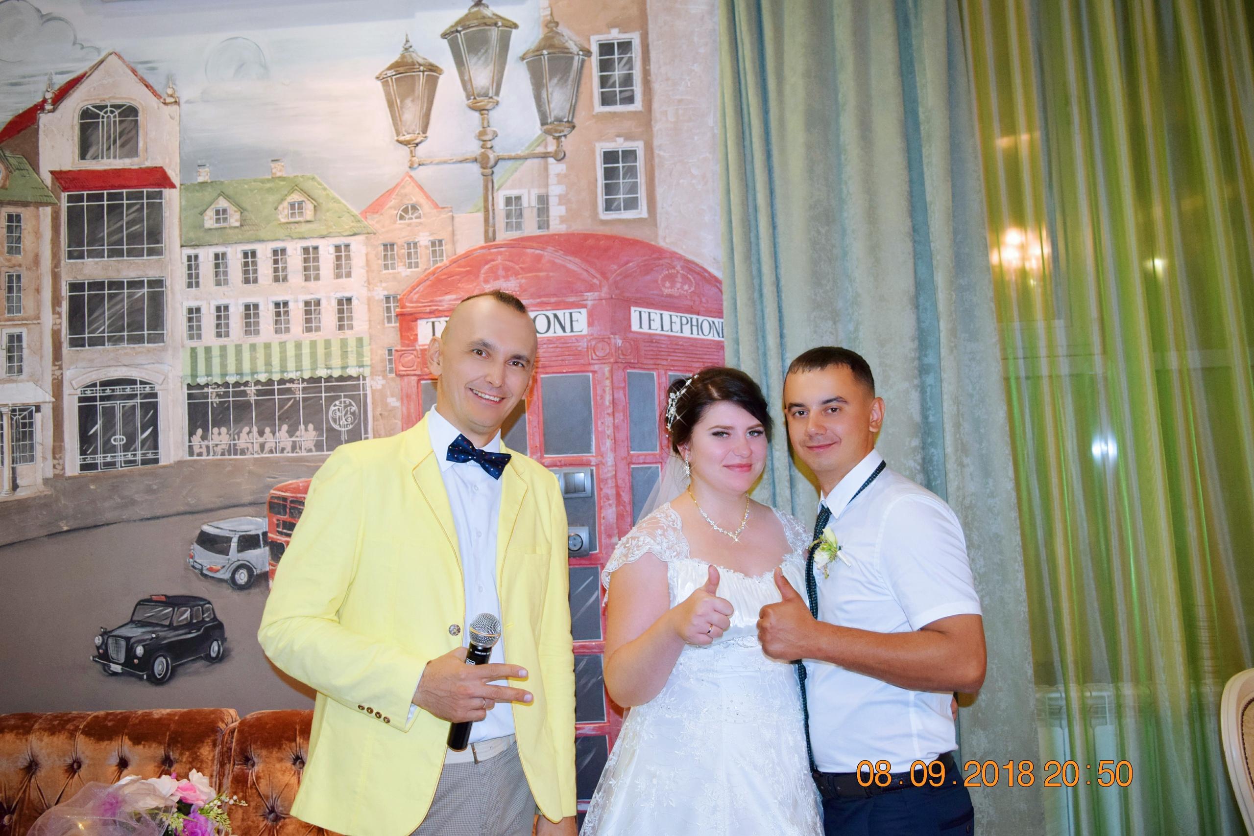 zFrwaI4E Is - Свадьба Константина и Анны