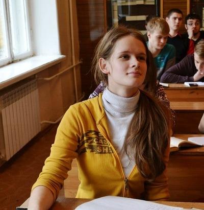 Татьяна Ануфриева, 21 сентября , Томск, id87394186
