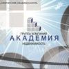 Akademia Gruppa-Kompany