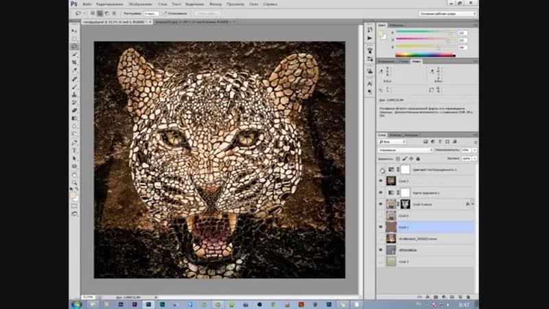 Photoshop CC Мозаика из камня Low