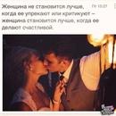Виктория Королькова фото #26