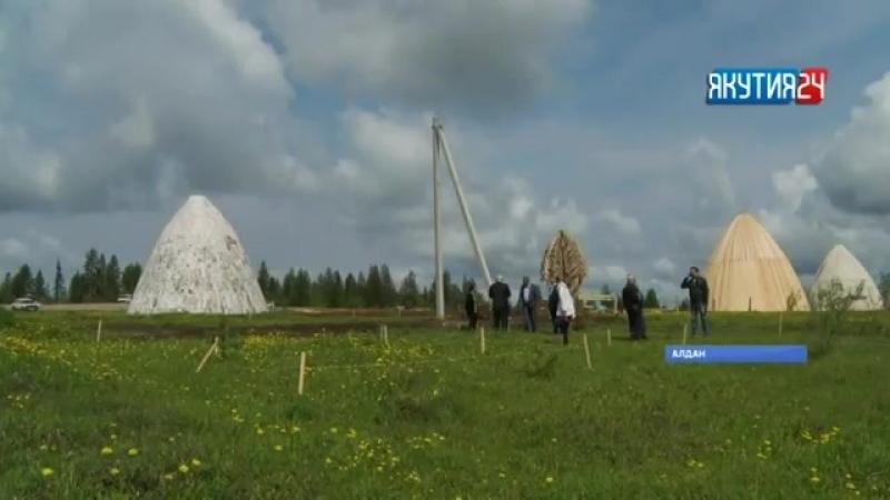 Завершается подготовка к главному празднику якутян в Алданском районе