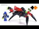 LEGO Hero Factory Build: Tunneler Beast vs Surge
