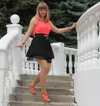 Татьяна Гурьева, 17 февраля 1994, Ростов-на-Дону, id110120076