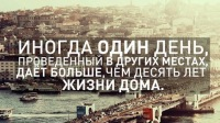 Гульшат Гизатуллина, 9 мая , Лебедянь, id143856612