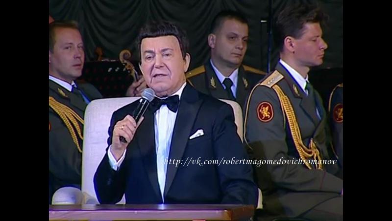 Иосиф Кобзон Хулиганы Юбилейный концерт Я песне отдал всё сполна Луганск 2017