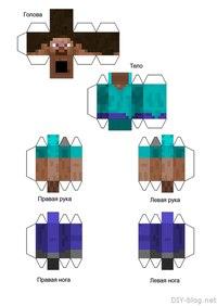 На этот раз главный герой нашей подборки бумажных схем из Minecraft - моб по имени Эндермен, рядом с которым всегда...