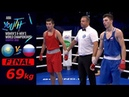 FINAL (69kg) Zhakpekov Yermakhan (KAZ) vs Bizhamov Dzhambulat (Russia) /AIBA Youth World 2018/