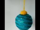 Бирюзовый новогодний шарик 2