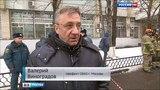 Вести-Москва На северо-востоке Москвы под асфальт провалились две машины