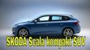 SKODA Scala kompakt SUV - kompakt otomobillerde güvenlik için yeni kriter