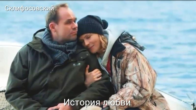 Склифосовский Брагин и Нарочинская 2 6 сезон Аверин и Куликова
