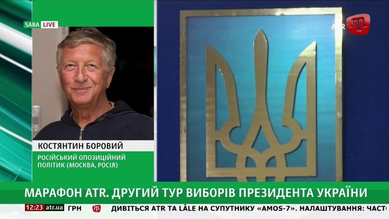 Граждане России завидуют гражданам Украины у которых есть выбор Боровой