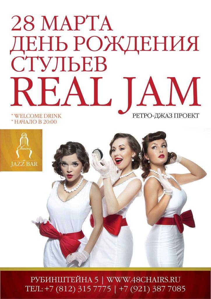 """28.03 Real Jam в клубе """"48 стульев""""!"""